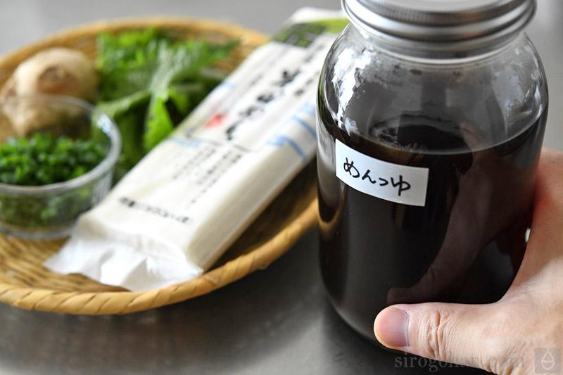 煮干しと干し椎茸のめんつゆの写真