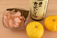 柚子 ポン酢 の 作り方